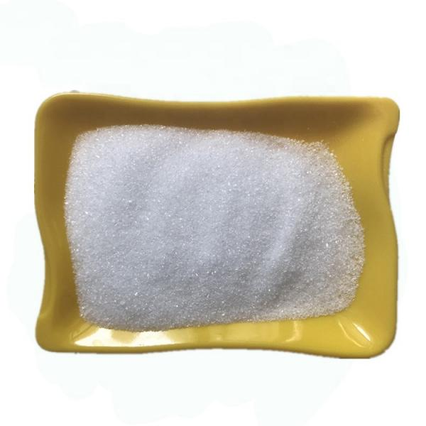 Agricultural Fertilizer Low Price CAS No. 7783 - 20 - 2 Granular Ammonium Sulphate