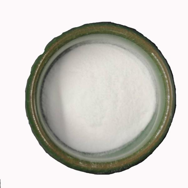IR Grade Inorganic Fertilizer Ammonium Chloride